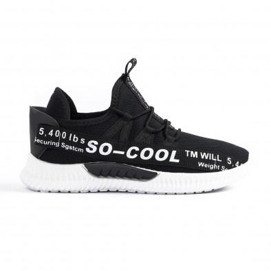 Ανδρικά μαύρα αθλητικά παπούτσια Kadiman it260520-2 2