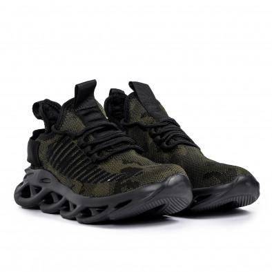 Ανδρικά καμουφλαζ αθλητικά παπούτσια Rogue it261020-2 3