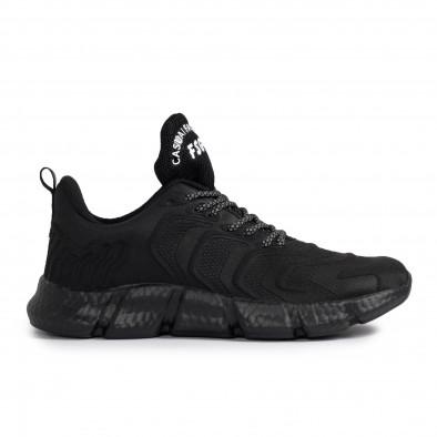 Ανδρικά μαύρα sneakers Plus Size gr020221-17 2