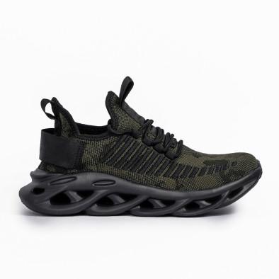 Ανδρικά καμουφλαζ αθλητικά παπούτσια Rogue it261020-2 2