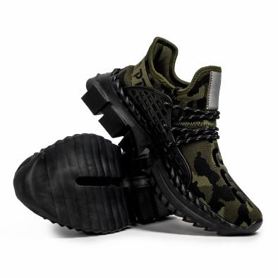 Ανδρικά καμουφλαζ sneakers Cubic it090321-8 4