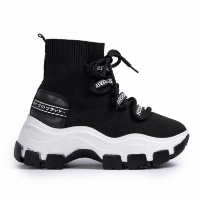 Γυναικεία μαύρα sneakers μποτάκια κάλτσα tr231020-1 2