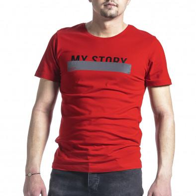 Ανδρική κόκκινη κοντομάνικη μπλούζα Breezy tr270221-44 2