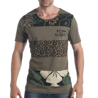 Ανδρική πράσινη κοντομάνικη μπλούζα 2Y Premium tsf090617-36 2