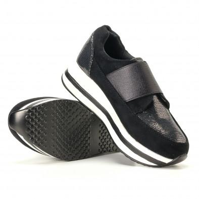 Γυναικεία μαύρα αθλητικά παπούτσια Marquiiz it200917-28 4