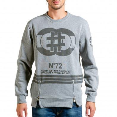 Ανδρική γκρι μπλούζα Aosen hn240815-54 2