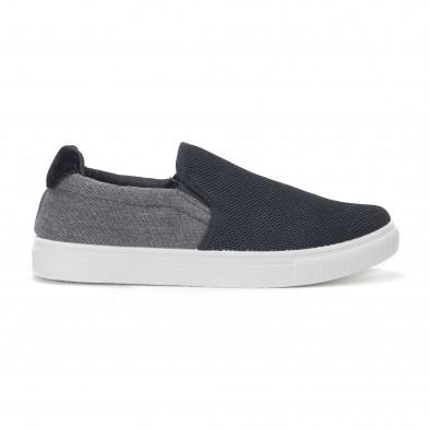 Ανδρικά μαύρα διχτυωτά sneakers slip-on it160318-13 2