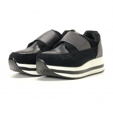 Γυναικεία μαύρα αθλητικά παπούτσια Marquiiz it200917-28 3