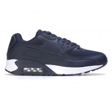 Ανδρικά γαλάζια αθλητικά παπούτσια Fast Lee It050216-6 2