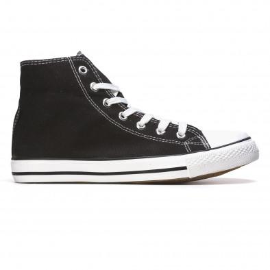 Ανδρικά μαύρα sneakers Dilen it170315-8 2