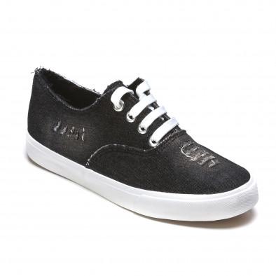 Ανδρικά μαύρα sneakers Gira Sole It050216-18 3