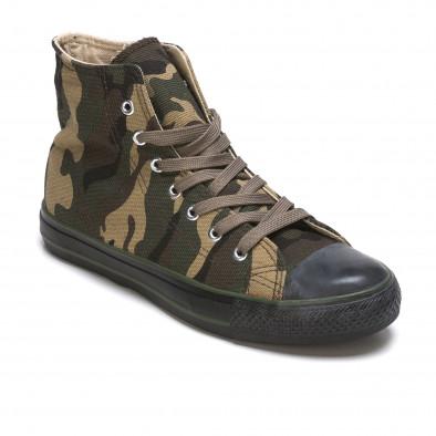 Ανδρικά καμουφλαζ sneakers Mapleaf it210415-22 3