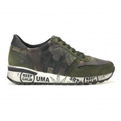 9f88dbab7ec Ανδρικά καμουφλαζ sneakers σουέτ δέρμα Martin Pescatore it251017-60 2 ...