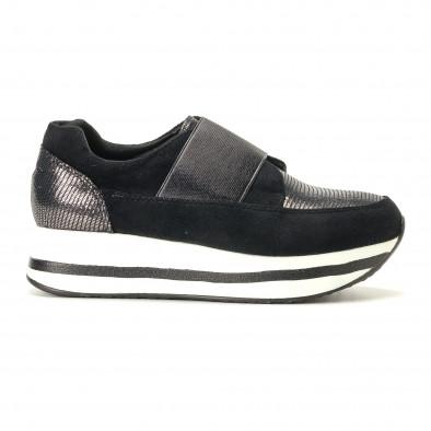 Γυναικεία μαύρα αθλητικά παπούτσια Marquiiz it200917-28 2