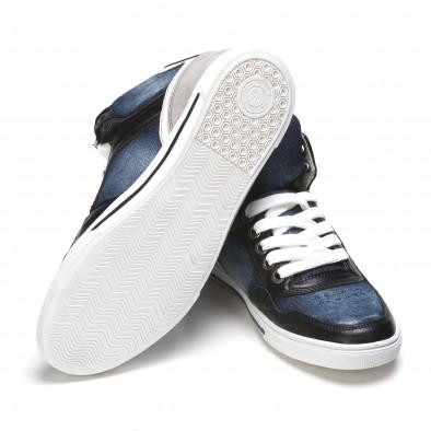 Ανδρικά γαλάζια sneakers Staka It050216-15 4