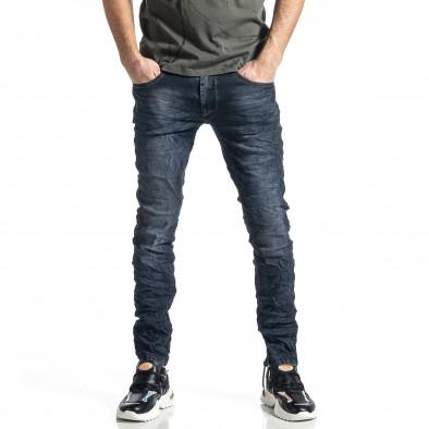 Ανδρικό σκούρο μπλε τζιν Yes!Boy it010221-41 2