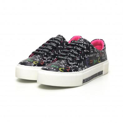 Γυναικεία μαύρα sneakers Bodrum tr180320-12 3