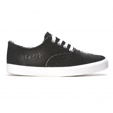 Ανδρικά μαύρα sneakers Gira Sole It050216-18 2