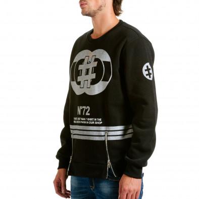 Ανδρική μαύρη μπλούζα Aosen hn240815-57 4