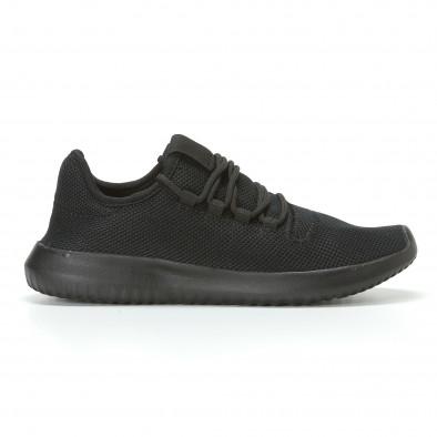 Ανδρικά μαύρα αθλητικά παπούτσια Kiss GoGo it110817-70 2