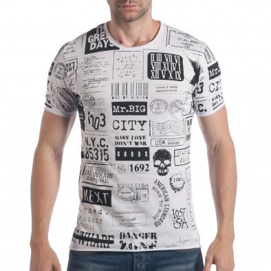 Ανδρική λευκή κοντομάνικη μπλούζα Breezy tsf090617-22 2