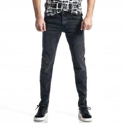 Ανδρικό μαύρο Long Slim tr010221-29 2