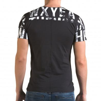 Ανδρική γκρι κοντομάνικη μπλούζα Lagos il120216-34 3