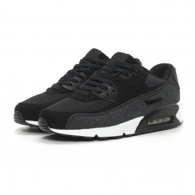 Ανδρικά μαύρα denim αθλητικά παπούτσια Air it150319-20 3
