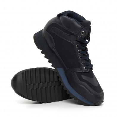 Ανδρικά ψηλά μπλέ αθλητικά παπούτσια  it130819-24 4