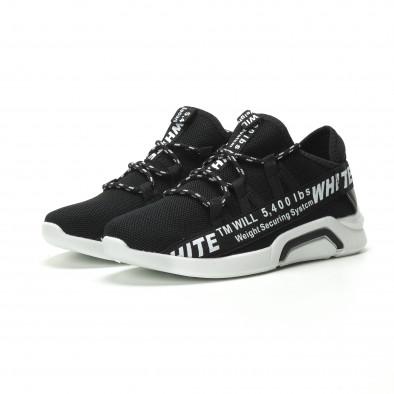 Ανδρικά μαύρα αθλητικά παπούτσια με επιγραφές it250119-32 3