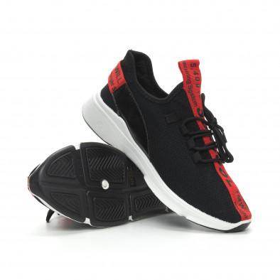 Ανδρικά μαύρα πλεκτά αθλητικά παπούτσια  it150319-14 5
