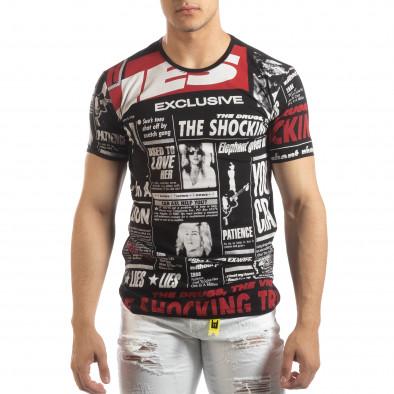 Ανδρική μαύρη κοντομάνικη μπλούζα Exclusive News it150419-87 2