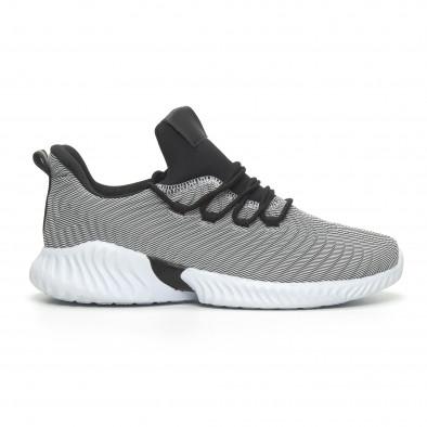 Ανδρικά γκρι αθλητικά παπούτσια Wave ελαφρύ μοντέλο it100519-5 2