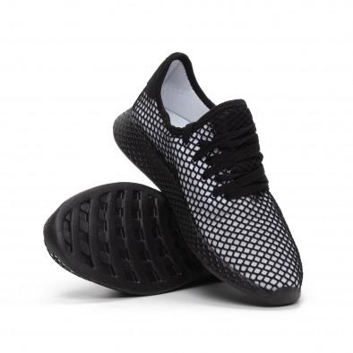 Ανδρικά ασπρόμαυρα αθλητικά παπούτσια Mesh ελαφρύ μοντέλο it240419-5 4