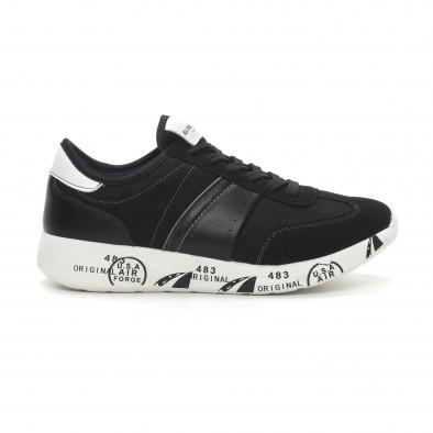 Ανδρικά μαύρα αθλητικά παπούτσια Montefiori it150319-29 2