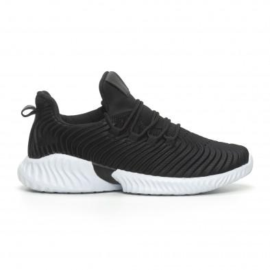 Ανδρικά μαύρα αθλητικά παπούτσια Wave ελαφρύ μοντέλο it100519-4 2