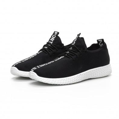 Ανδρικά μαύρα υφασμάτινα αθλητικά παπούτσια  it240419-2 3