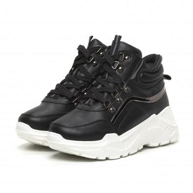 Γυναικεία ψηλά αθλητικά παπούτσια Trekking design it260919-59 3