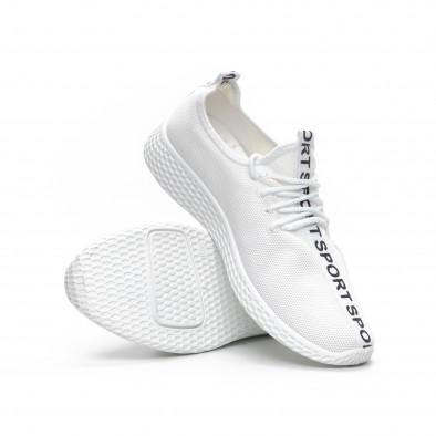 Ανδρικά λευκά υφασμάτινα αθλητικά παπούτσια  it240419-3 4