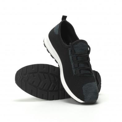 Ανδρικά μπλε μελάνζ αθλητικά παπούτσια ελαφρύ μοντέλο it250119-12 4