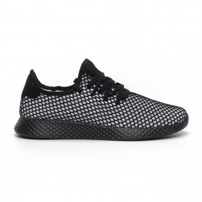Ανδρικά ασπρόμαυρα αθλητικά παπούτσια Mesh ελαφρύ μοντέλο it240419-5 2