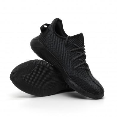 Ανδρικά διχτυωτά γκρι-μαύρα αθλητικά παπούτσια ελαφρύ μοντέλο it260919-22 4