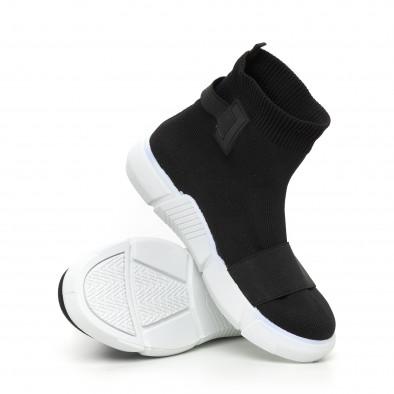 Γυναικεία slip on μαύρα αθλητικά παπούτσια με λάστιχο