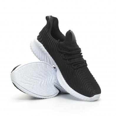 Ανδρικά μαύρα αθλητικά παπούτσια Wave ελαφρύ μοντέλο it100519-4 4