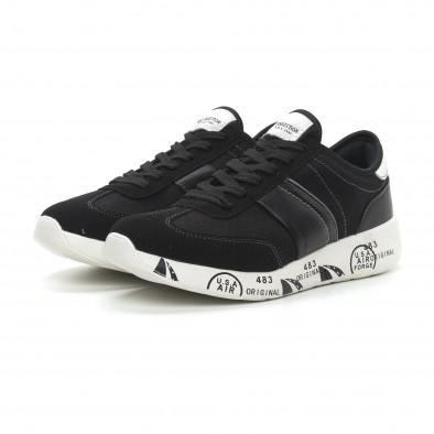 Ανδρικά μαύρα αθλητικά παπούτσια Montefiori it150319-29 3