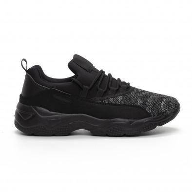 Ανδρικά μαύρα μελάνζ αθλητικά παπούτσια ελαφρύ μοντέλο it240419-21 2
