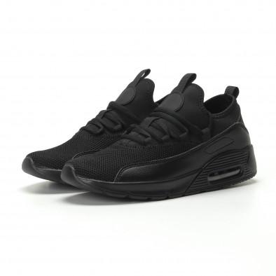 Ανδρικά μαύρα αθλητικά παπούτσια Air ελαφρύ μοντέλο it250119-29 3