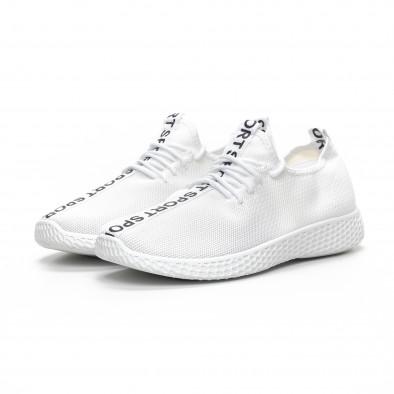 Ανδρικά λευκά υφασμάτινα αθλητικά παπούτσια  it240419-3 3
