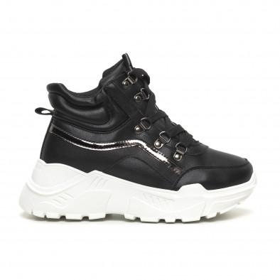 Γυναικεία ψηλά αθλητικά παπούτσια Trekking design it260919-59 2