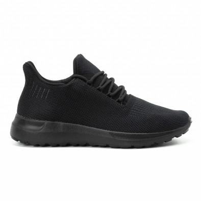Ανδρικά μαύρα αθλητικά παπούτσια All black ελαφρύ μοντέλο it140918-16 2